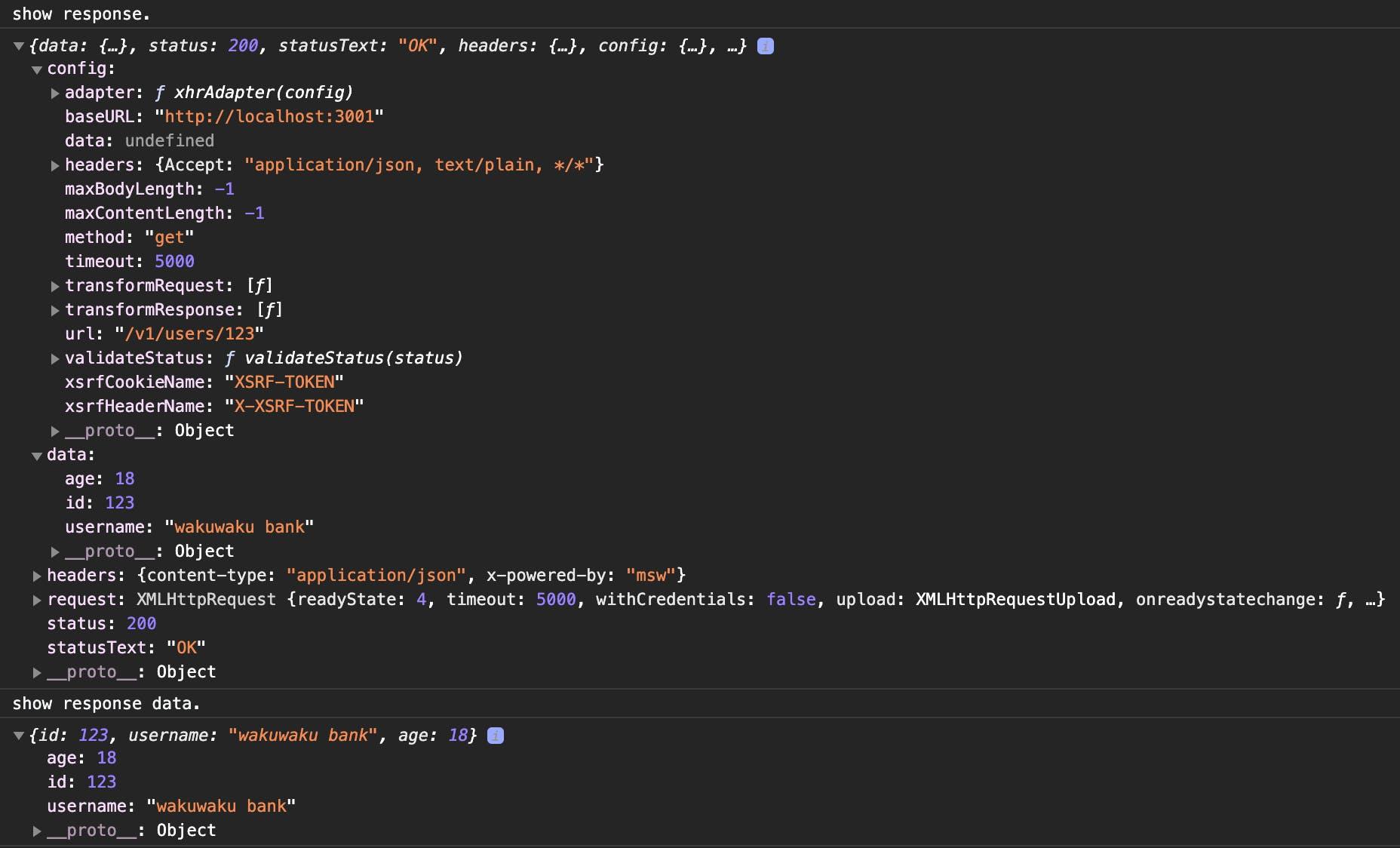 769-javascript-axios_00_get.png