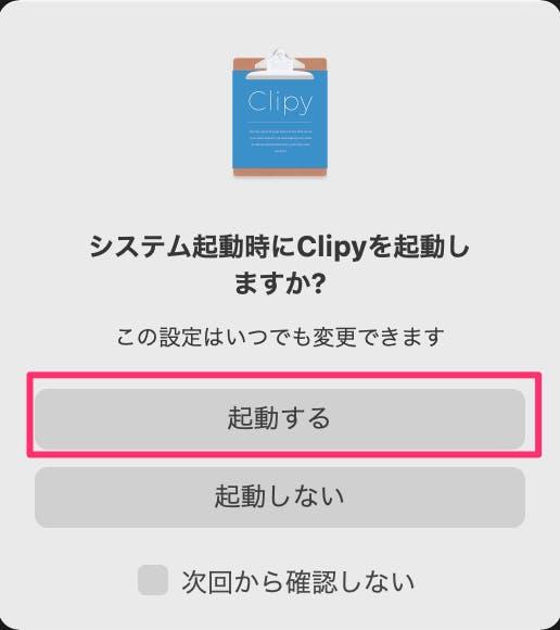 803-mac-clipy_02.png