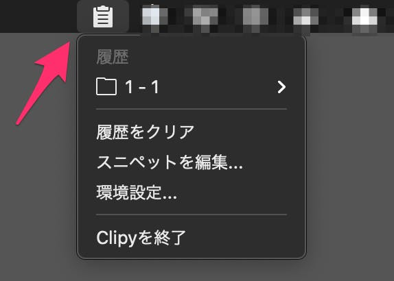 803-mac-clipy_03.png