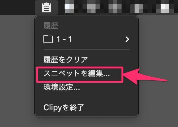 803-mac-clipy_20.png