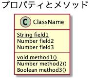 565-design-uml-class-1.png