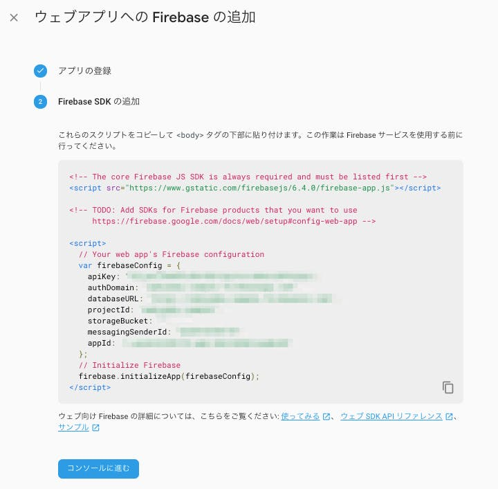 709-firebase-authentication_app_2.png