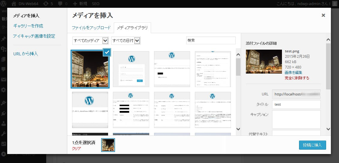 649-wordpress-migration_4.png