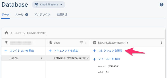 721-firebase-firestore-introduction_06.png