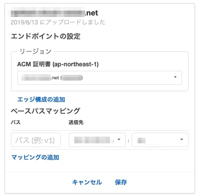 683-aws-api-gateway-custom-domain_3.png