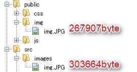 634-tool-gulp_basic_image.png