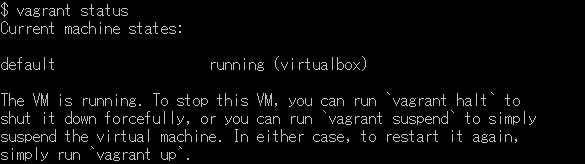 480-tool-vagrant-basic-8.png
