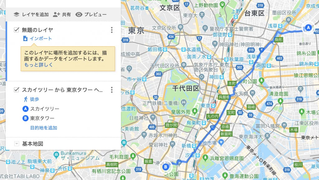 589-google-map-route-4.png