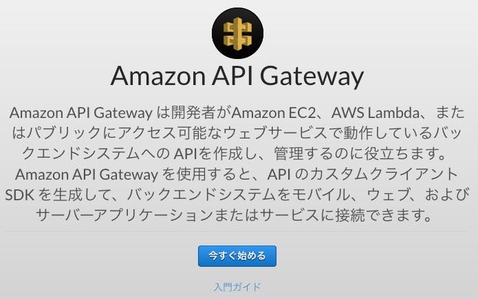 519-aws-lambda-introduction_2_1.png