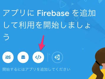 709-firebase-authentication_app_1.png