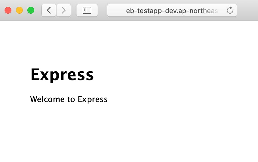 267-aws-elastic-beanstalk_express_env_check3.png