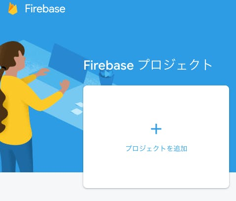 709-firebase-authentication_1.png
