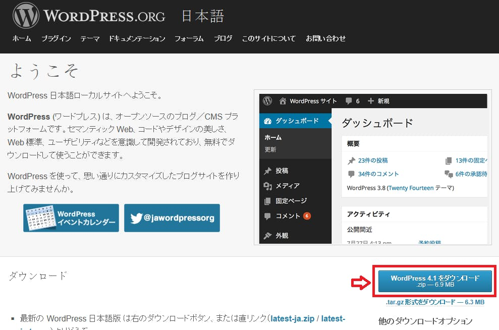 647-wordpress-install_download.png