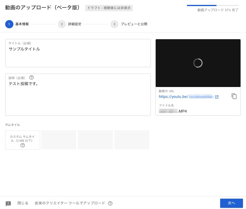 720-movie-youtube-upload_10.png