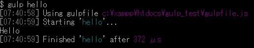 634-tool-gulp_basic_1.png