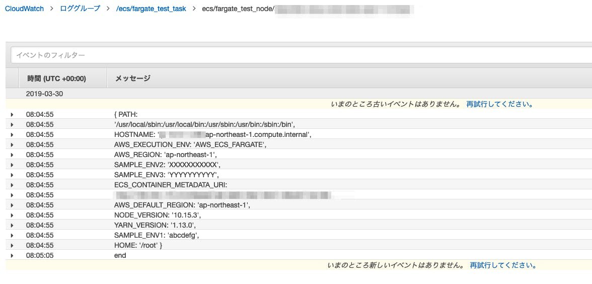 643-aws-fargate-cloudwatch_run_ok1.png