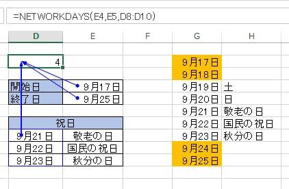 func5.png